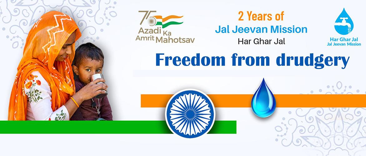 https://jalshakti-ddws.gov.in/sites/default/files/15th-August-banner2.jpg